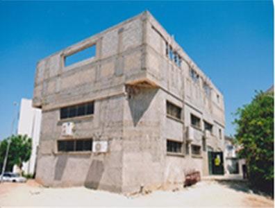 בית הכנסת ובית המדרש