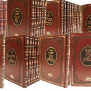 ספרי מרן הרב עובדיה יוסף
