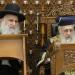 """אחד מהסודות נחשף: כיצד צמח מרן הרב יצחק יוסף שליט""""א?"""