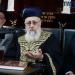 """פינת ההלכה • האם צריך לתת מעשר מ""""מענק קורונה""""? / הרב יצחק יוסף"""