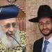 """שובבי""""ם: עובדות מדהימות על מרן הגר""""י יוסף / הרב אליהו כהן"""